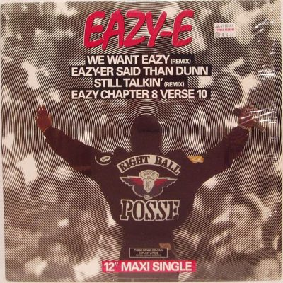 Eazy-E – We Want Eazy (Remix) (1989) (VLS) (FLAC + 320 kbps)