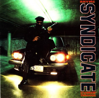 VA – Rhyme Syndicate Comin' Through (CD) (1988) (FLAC + 320 kbps)