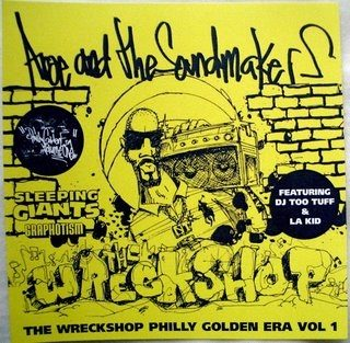Aroe & The Soundmakers – The Wreckshop Philly Golden Era Vol. 1 (2008) (CD) (320 kbps)