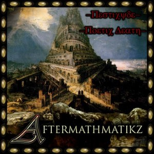 Poetic Death – Aftermathmatikz (2009) (CD) (VBR)