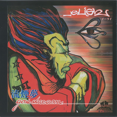 Eligh – Gas Dream (CD) (1999) (FLAC + 320 kbps)