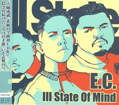 e-c-illa-ill-state-of-mind-japanese-reissue