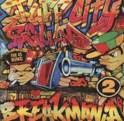 Tuff City Squad ‎- Breakmania 2 (CD) (1989-1995) (FLAC + 320 kbps)