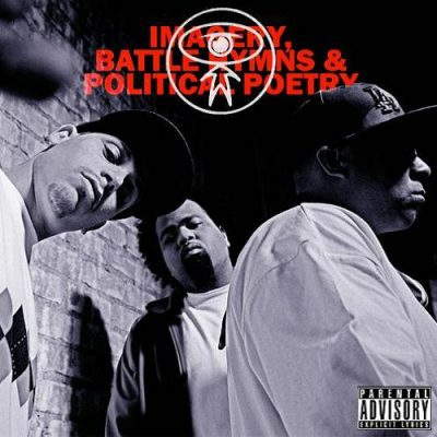 Dilated Peoples – Imagery, Battle Hymns, and Political Poetry (Cassette) (1995) (192 kbps)