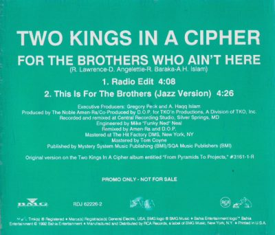 Two Kings In A Cipher – For The Brothers Who Ain't Here (CDS Promo) (1992) (320 kbps)