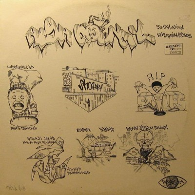 VA - High Council Unsigned All-Stars Compilation LP