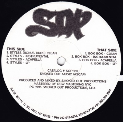 Smoked Out Productions – Styles / Bok Bok (VLS) (1995) (FLAC + 320 kbps)