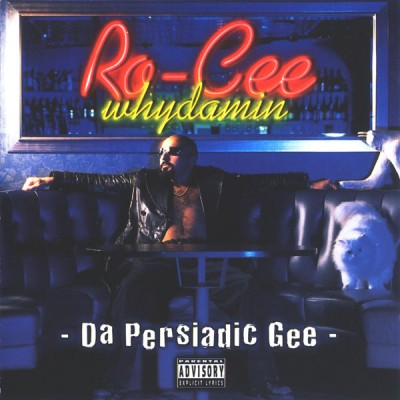 Ro-Cee Archives - HQ Hip-Hop Blog