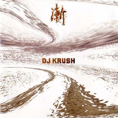 DJ Krush – Zen (CD) (2001) (FLAC + 320 kbps)