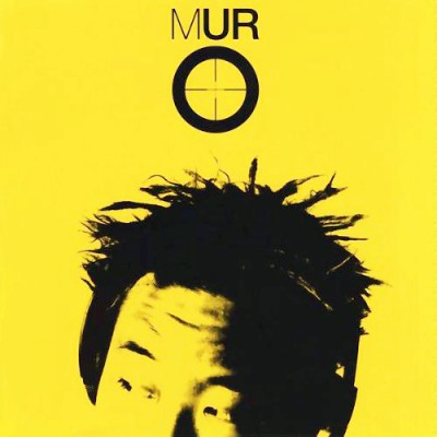 Muro – K.M.W. (King Most Wanted) (CD) (1999) (FLAC + 320 kbps)