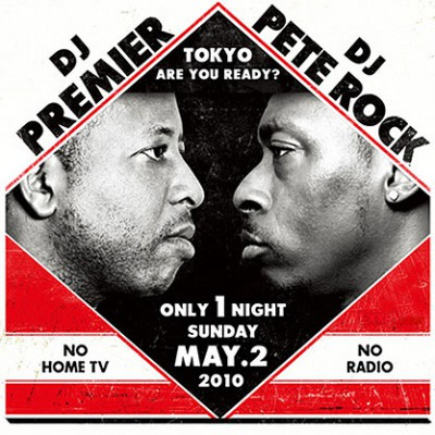 DJ Premier vs. DJ Pete Rock – A Legendary DJ Battle Round 1 (2xCD) (2010) (FLAC + 320 kbps)