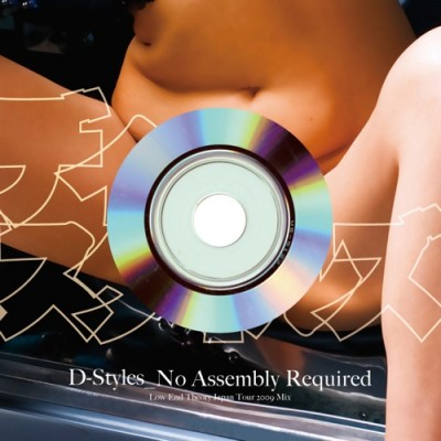 D-Styles ‎– No Assembly Required (2009) (Promo CD) (320 kbps)