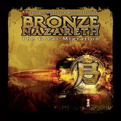 Bronze Nazareth – The Great Migration (CD) (2006) (FLAC + 320 kbps)