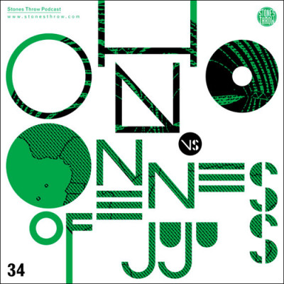 Oh No – Oh No Vs. Oneness Of Juju (CD) (2008) (FLAC + 320 kbps)