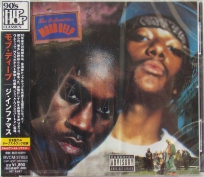 Mobb Deep – The Infamous… (Japan CD) (1995-2007) (FLAC + 320 kbps)