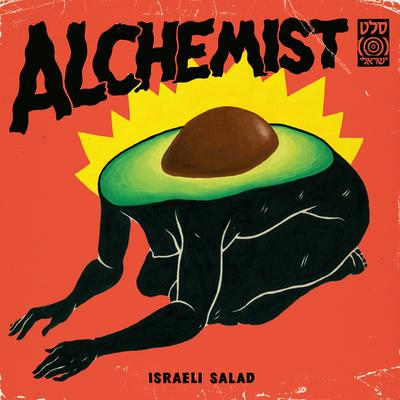 The Alchemist – Israeli Salad (WEB) (2015) (320 kbps)