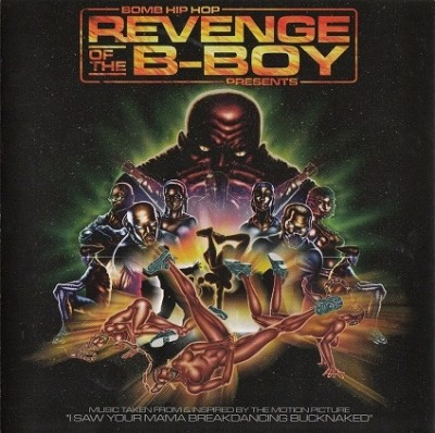 VA ‎- Revenge Of The B-Boy (CD) (1999) (FLAC + 320 kbps)