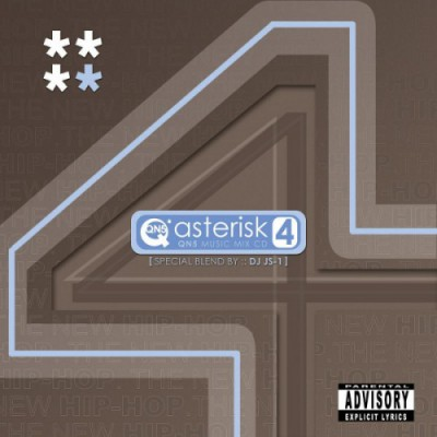 QN5 Music - Astersk Four (2007)