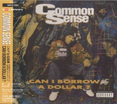 Common – Can I Borrow A Dollar? (Japan Edition CD) (1992-1996) (FLAC + 320 kbps)
