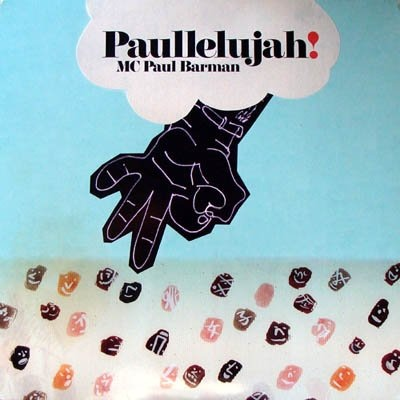 MC Paul Barman – Paullelujah! (Reissue) (WEB) (2002-2010) (FLAC + 320 kbps)