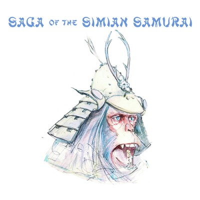 Prince Po & TOMC3 - Saga Of The Simian Samurai