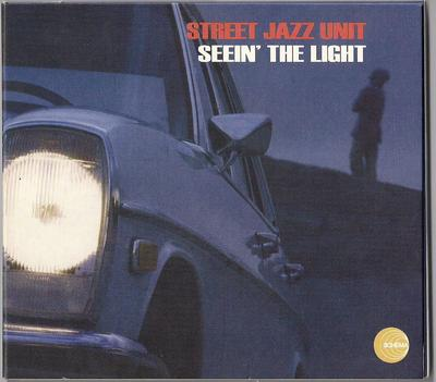 Street Jazz Unit - Seein' The Light