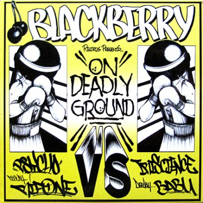 M-Boogie Presents: Psycho & Deejay Rip One Vs. Iriscience & Deejay Babu ‎- On Deadly Ground (CDS) (1999) (FLAC + 320 kbps)