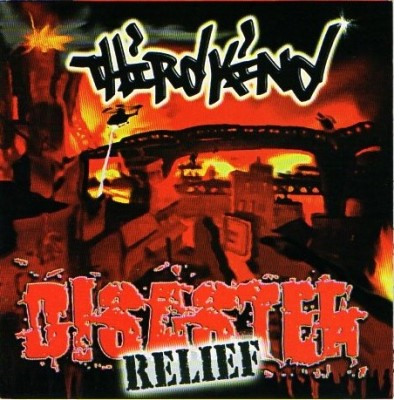 Third Kind - Disaster Relief