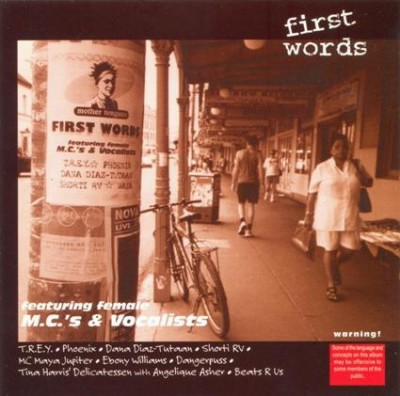 Various - Mother Tongues - First Words