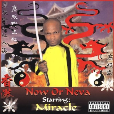 Miracle - Now Or Neva