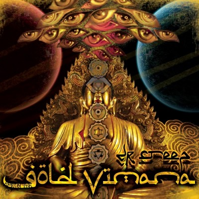 Epic Of The Gold Vimana