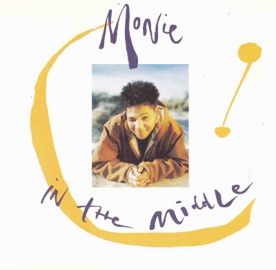 Monie Love – Monie In The Middle (CDS) (1990) (FLAC + 320 kbps)