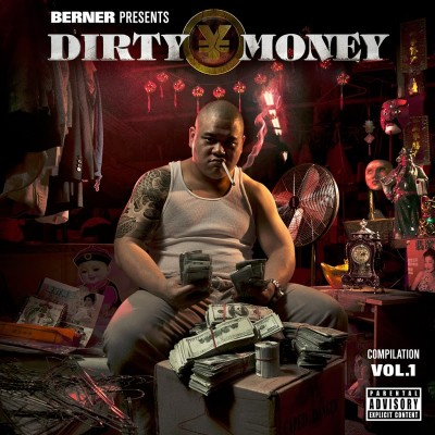 VA – Berner Presents: Dirty Money Compliation Vol. 1 (CD) (2014) (FLAC + 320 kbps)