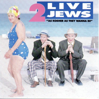 2 Live Jews – As Kosher As They Wanna Be (CD) (1990) (FLAC + 320 kbps)