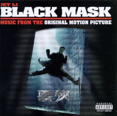 ost-black-mask