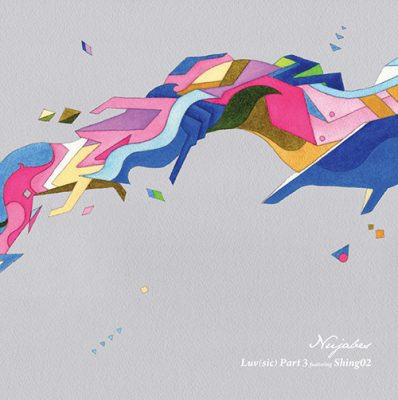 Nujabes Featuring Shing02 – Luv(Sic) Part 3 (VLS) (2015) (FLAC + 320 kbps)