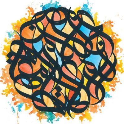 Brother Ali – All The Beauty In This Whole Life (CD) (2017) (FLAC + 320 kbps)