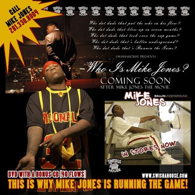 Mike Jones – This Is Why Mike Jones Is Running The Game! (CD) (2003) (FLAC + 320 kbps)