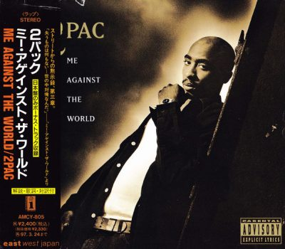 2Pac – Me Against The World (Japan CD) (1995) (FLAC + 320 kbps)