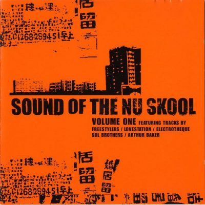 Various – Sound Of The Nu Skool (1999) (CD) (FLAC + 320 kbps)