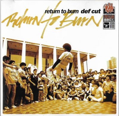 Def Cut – Return To Burn (1999) (CD) (FLAC + 320 kbps)
