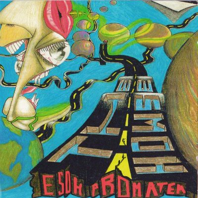 The Howse – Esohpromatem: Welcome To The New Millennium (CD) (1998) (FLAC + 320 kbps)
