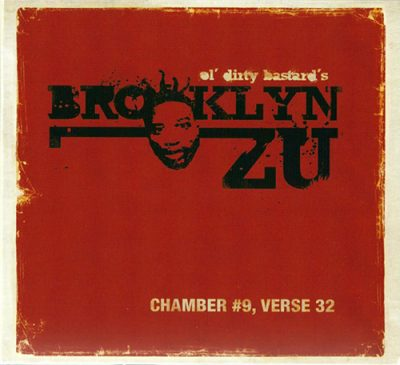 Brooklyn Zu – Chamber #9, Verse 32 (CD) (2008) (FLAC + 320 kbps)