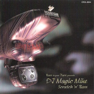DJ Magic Mike – Scratch 'N' Bass (CD) (1998) (320 kbps)