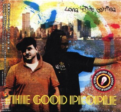 The Good People – Long Time Coming (CD) (2007) (320 kbps)