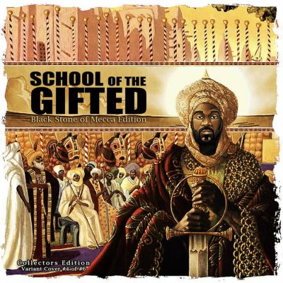 Shaka Amazulu The 7th – School Of The Gifted EP (Black Stone Of Mecca Edition) (WEB) (2021) (320 kbps)