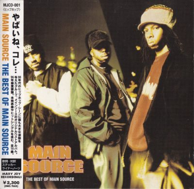 Main Source – The Best Of Main Source (Japan Edition CD) (1996) (320 kbps)